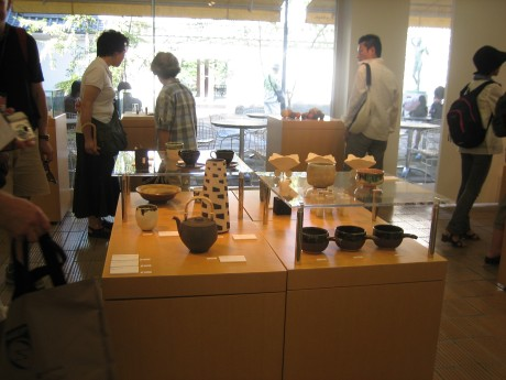 ISCAEE work on display