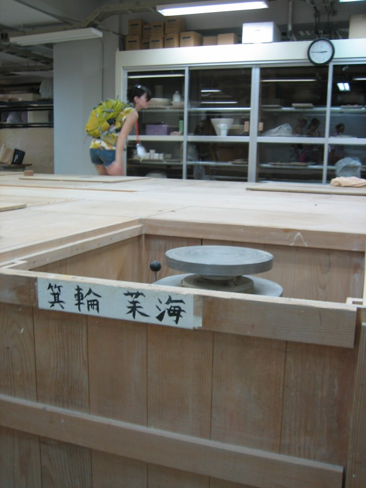 A shimpo wheel in the Ceramics Department at Tokyo (Geidai) University of the Arts